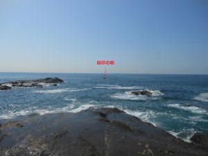 2014年04月07日 江の島, ウノクソ, 磯釣り