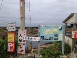 2014年06月30日 三浦半島, 城ヶ島, 磯釣り