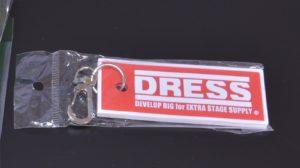 2015年02月11日 未開封, キーホルダー, ドレス(DRESS)