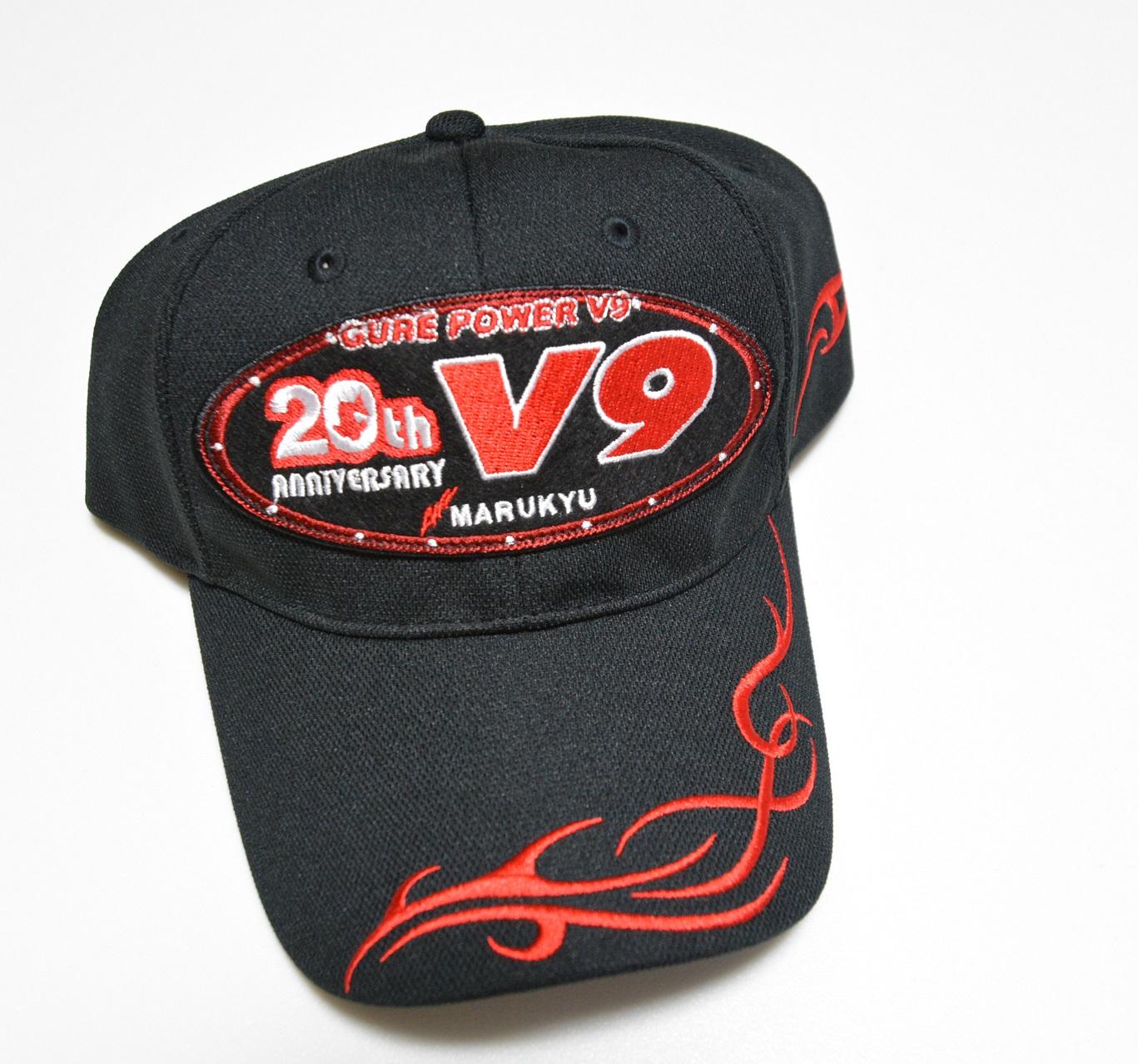 2017年02月18日 グレパワーV9発売20周年感謝キャンペーン, 帽子