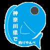 【備忘録】釣り人がデートで新江ノ島水族館に行ってはいけない理由