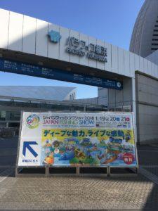 2018年01月21日 みなとみらい, パシフィコ横浜, ジャパンフィッシングショー